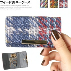 Three tweed-like key case key case Lady's fold cute fashion Smart key case attending school commuting key key key miscellaneous goods accessory key ring key ring four compact present gift small shark