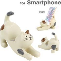 Smartphone Nobita Cat Smartphone Stand