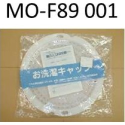 Washing Machines For Parts Mof89 001