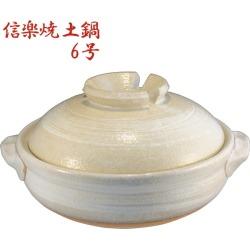6 18cm white fine striped pattern Shigaraki ware for one earthenware pot