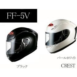 Performance Full Face Helmet Ff5 V