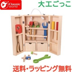 Toy cognitive education toy of \ point 16 times / carpenter toy classical music world classic world Carpenters set carpenter ごっこ tree