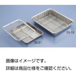 (summary) It includes the bat SS-21 postage with stainless steel colander!