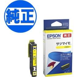 EPSON pure ink SAT sweet potato yellow