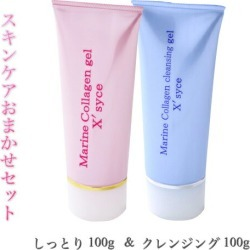 Set sensitive skin to leave 100 g of moist & cleansing 100 g skin care to