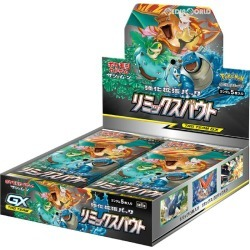 """[BOX] [TCG] Pokemon card game sun & moon reinforcement expansion packs """"re-mixture bout"""" (30 packs) (20190705)"""