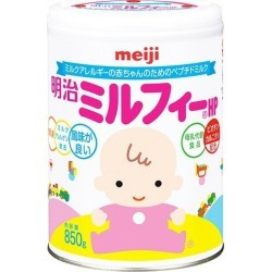 Three cans set bulk buying Meiji mil fee HP 850 g dry milk Meiji Meiji mil fee 850 biotin carnitine baby peptide milk