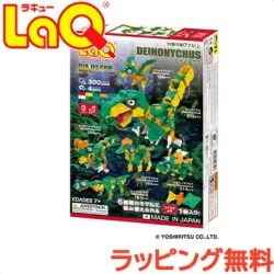 \ point 16 times /laq ラキューダイナソーワールド LaQ ラキューダイナソーワールドデイノニクス cognitive education toy puzzle block laq