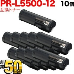 [A4 paper 500 pieces *2 presentation] toner ten set PR-L5500-12 black ten set compatible with PR-L5500-12 for NEC