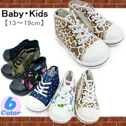 Baby Sneakers Wc45 13.015.0cm Baby Shoes Baby Shoes ○ Apap 8 That Baby