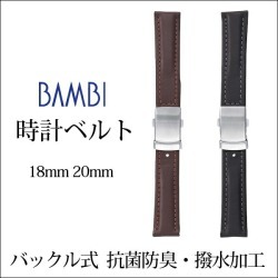 Clock Band Fs 3gm For Cs11a Buckle Type Calf Clock Belt Black Watches found on Bargain Bro India from Rakuten Global for $29.00