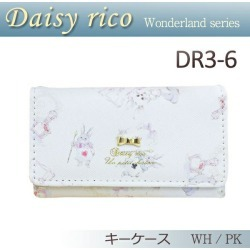 Hold Daisy rico Daisy Rico key case key; a key ring rabbit rabbit commuting university student female office worker housewife married woman [cancellation, change, returned goods impossibility]