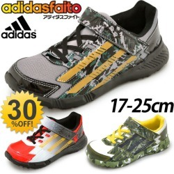 Kids Shoes Adidas Adidas Kids Sneakers Youth Shoes Boy Child Shoes Adidas