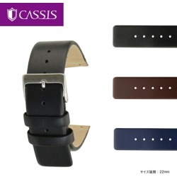 Skagen For Watch Band Type Skg U1002 305 Watch Belt For found on Bargain Bro India from Rakuten Global for $28.00