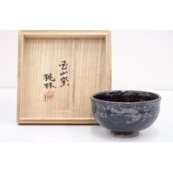 小砂焼国山窯造天目釉茶碗 [Japanese dishes / Matcha porcelain bowl / Matcha bowl / tea ceremony / tea set / tea service set / curio / tea]