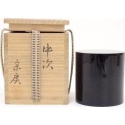 道場宗廣造真塗中次棗 [tea ceremony / tea set / tea service set / curio / tea / jujube]