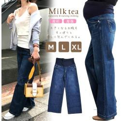 Beauty Denim Wide Pants Maternity Pants found on Bargain Bro India from Rakuten Global for $47.00