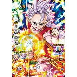 King Of World God Sr Of The Dragon Ball Heroes Jm04 Bullet Hj445 West