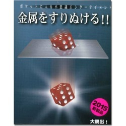 The Great Escape: Tenyo Party Toy, Magic, Magic, Magic, Party Tricks And