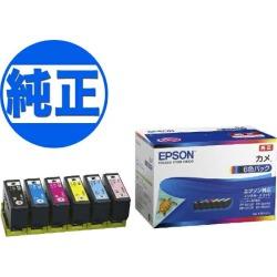 EPSON pure ink KAM tortoise ink cartridge six colors set KAM-6CL