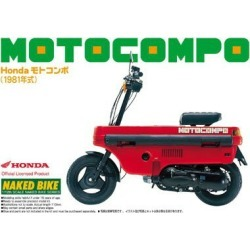 Aoshima 1/12 ホンダモトコンポ 1981 expression << 1/12 motorcycle No. 33≫