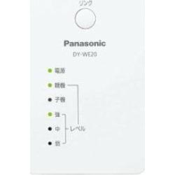 Panasonic wireless LAN relay DY-WE20-W