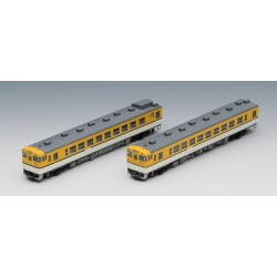 TOMIX (トミックス) Two 98070 [N] JR キハ 48-0 form diesel car (Hiroshima color) sets