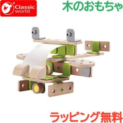 Toy cognitive education toy assembling of \ point 16 times / vehicle toy classical music world classic world builder set helicopter rider Monoki