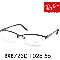 Ban Eyeglass Frames Rx8723d1026 55 Rayban