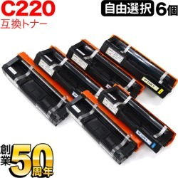 [A4 paper 500 pieces presentation] six sets which can choose toner free choice six set-free choice compatible with C220 (for RICOH) for RICOH