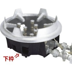 Only as for super burner TG-9T lower frame to gas burner gas ring outdoors cooking use!
