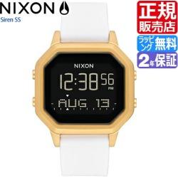 Nixon watch [regular three years guarantee] NA1211508 Nixon siren SS Lady's NIXON clock SIREN SS GOLD/WHITE Nixon clock woman present gift