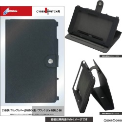 [ACC] For [Switch]CYBER, flip cover Switch is black CYBER Gadget (CY-NSFLC-BK)(20170303) (for the switch)