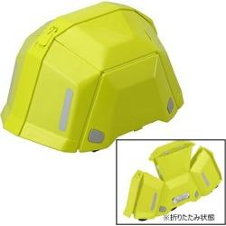 Toyo Helmet B Room No. 101 Lime found on Bargain Bro India from Rakuten Global for $49.00