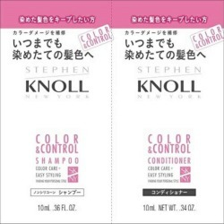 KOSE Steven norcolor control shampoo & conditioner trial (10mL *1 10mL *1)