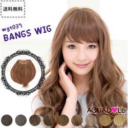 Wigs Bangs Wig Gothic Lolita Sy Sleeving Heat Resistant Wigs Wig Bangs