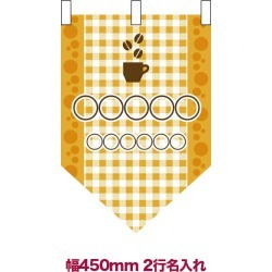 Hold the free name of the hanging banner tapestry store's name, letter; of the pattern 14 mini overcharge; is low cost 450mm width simply on short delivery date