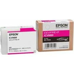 EPSON pure ink cartridge vivid magenta ICVM89