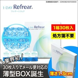 Day Refrear Shipping Clear Softens Contact Lenses