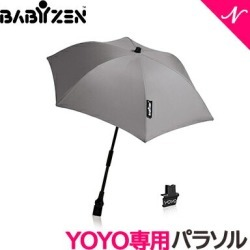 Parasol gray BABY ZEN YOYO+ stroller awning fair or rainy weather combined use UPF +50 for exclusive use of \ point 16 times / baby then yoyo