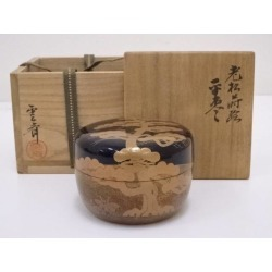 雲斎造漆塗老松蒔絵平棗 [tea ceremony / tea set / tea service set / curio / tea / jujube]