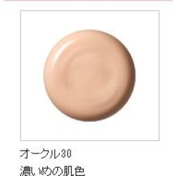 External color of the HAKU medical use whitening liquid cosmetics foundation (unregulated drug) ocher 30 darkness