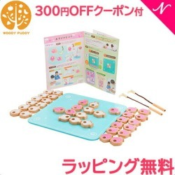 Toy cognitive education toy リバーシゲーム of the \ point 16 times/baud doh child WOODY PUDDY (ウッディプッディ) playing a game first board game fishing バーシ tree