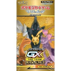Pokemon card game sun & moon high-class pack TAG TEAM GX tag all-stars BOX