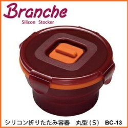 Save Container Lunch Box Lunchbox Microwave Ok More Than 5250 Yen In Teen