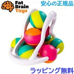 \ point 16 times / ball toy ローリゴ rolligo fat brain toys toy ball ball play cognitive education toy fat brain toy