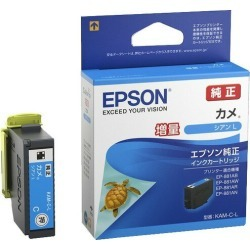 Epson ink cartridge KAM-C-L tortoise EP-881A series cyan increase in quantity (with 1 コ)