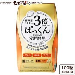 スベルティ Svelty 3 times ぱっくん resolution yeast premium 100 sugar restrictions carbohydrates supplement