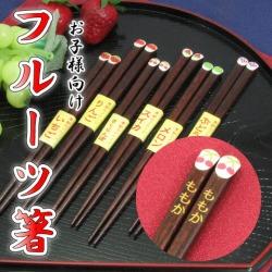 Chopsticks 12 Species Put The Chopsticks