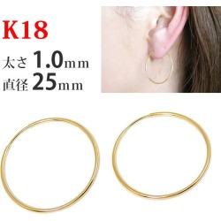 Gold K18 Wheels Or パイプフープ Earring Wire Diameter 1.0 Mm Diameter Outer